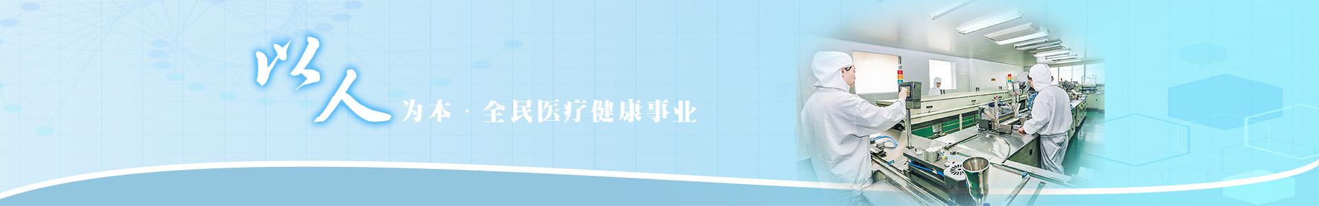 http://www.3l.com.cn/data/upload/202101/20210106151059_594.jpg